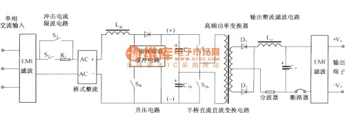 small resolution of emi wiring diagram wiring diagram third level chopper wiring diagram diagram emi wiring shc18de0000aa0a electrical wiring