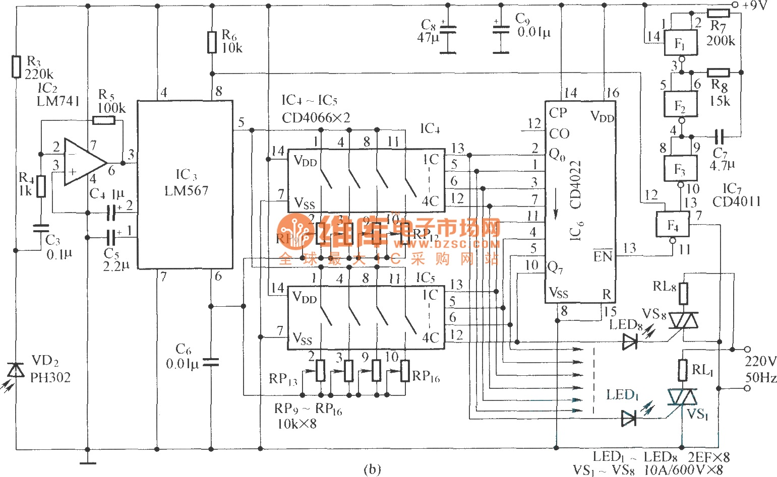 Using tone decoder infrared remote control circuit diagram