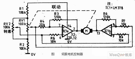 servo motor circuit Page 5 : Automation Circuits :: Next.gr