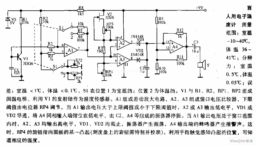 thermometer circuit Page 7 : Meter Counter Circuits :: Next.gr