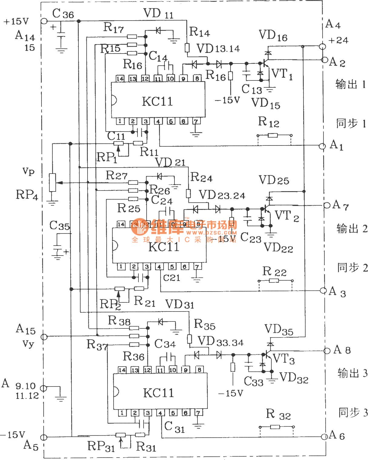 Laser Driver Schematic
