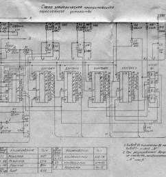 dell ups circuit diagram schematic library results page 335 about class c power amplifier searching [ 4273 x 3043 Pixel ]