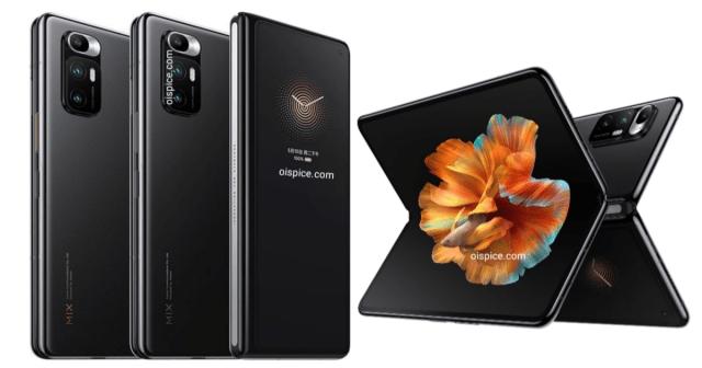 Xiamio foldable phone