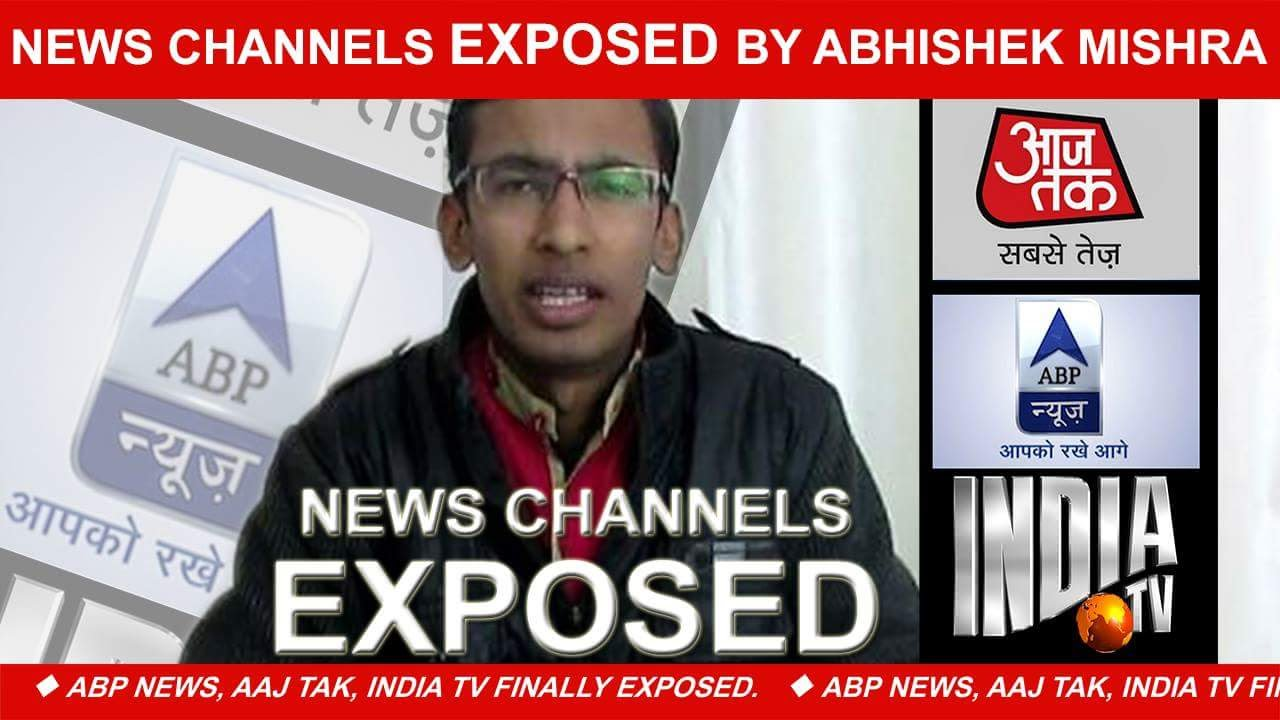 The Bitter Truth Of Indian News Channels - Exposed By