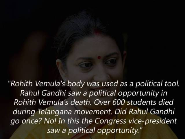 Smriti Irani's Fiery Speech