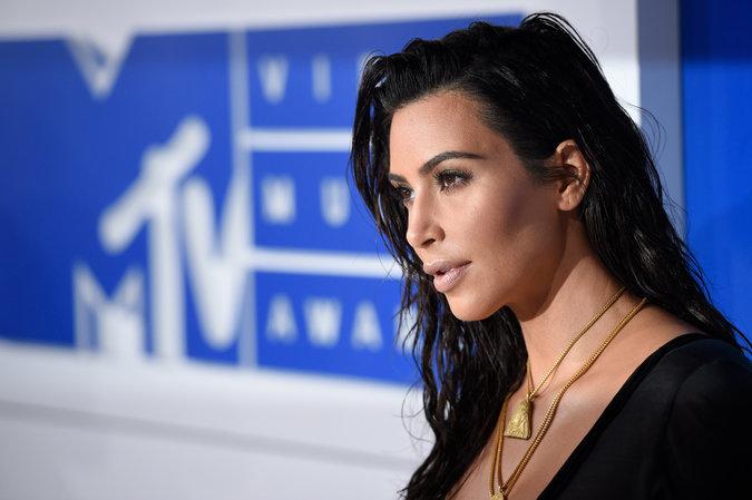 Kim Kardashian Robbery