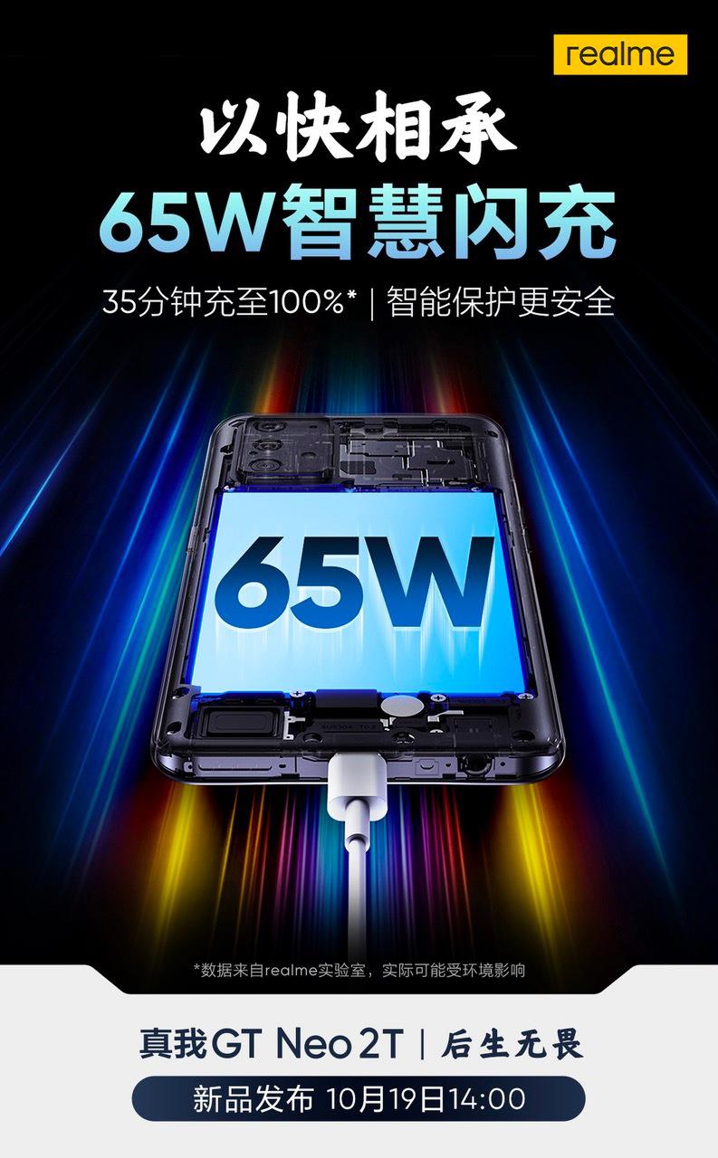 Realme GT Neo2T 65W