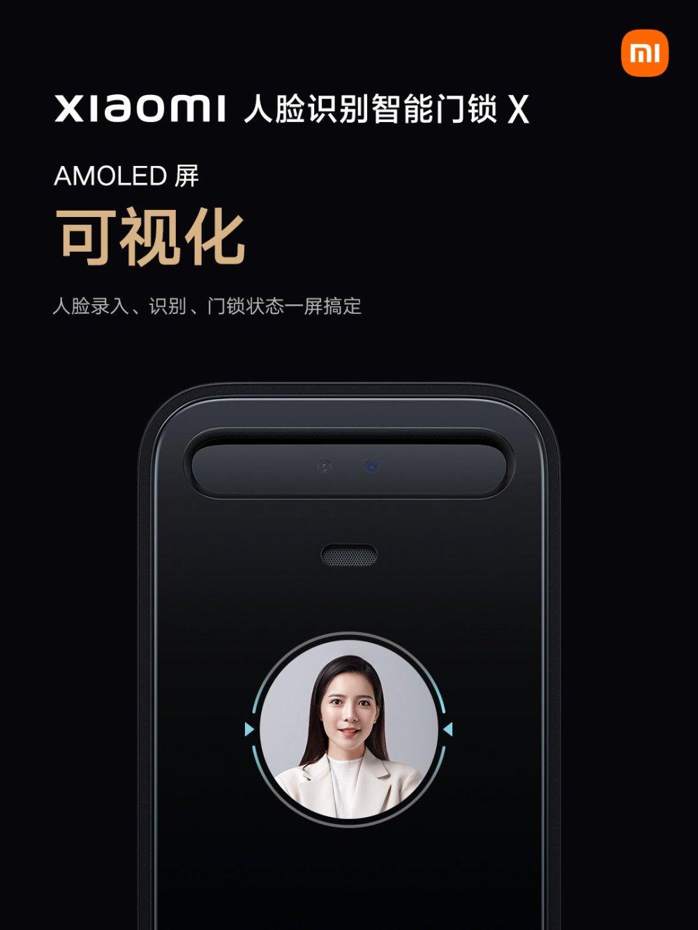 Xiaomi smart door lock X image 1