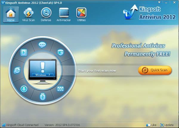 Kingsoft Antivirus 2012 Screenshot #1