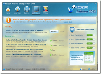 Kingsoft Antivirus 2012 Screenshot #5