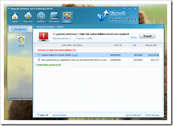 Kingsoft Antivirus 2012 Screenshot #6