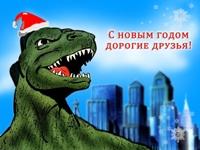 Новый 2013 год. Нашествие рептилоидов или очередной конец Света?