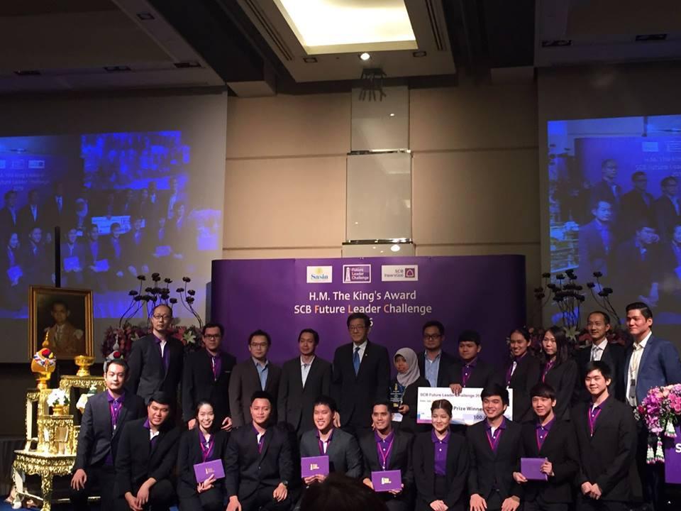 NSC scholarship recipient won the SCB Future Leader award