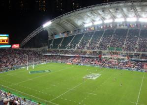 Sports Internships Hong Kong Sevens