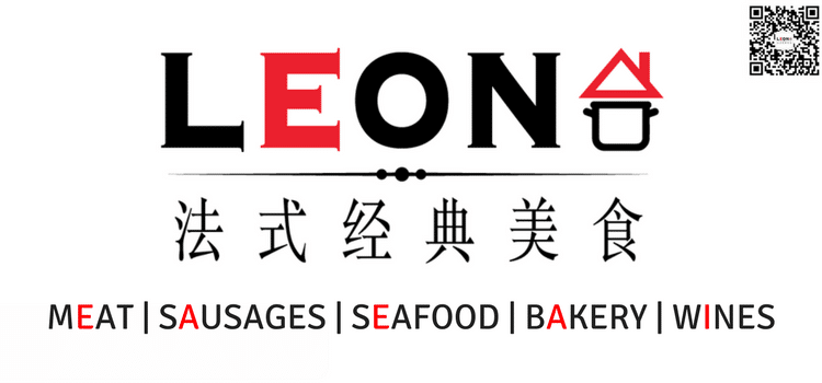 Leon Shop - Chine - Podcast - Ecommerce