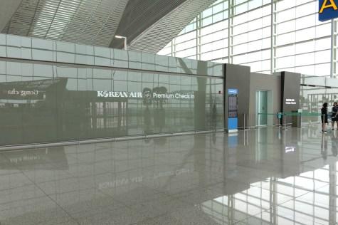 Premium Terminal at Incheon International Airport