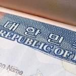 Cara Mengisi Formulir Aplikasi Pengajuan Visa