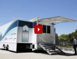 Jadi Tuan Rumah Olimpiade 2020, Jepang Siapkan Masjid 'Keliling'