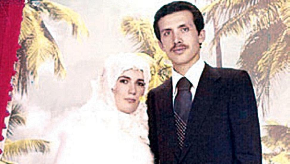 Erdogan Emine Wedding