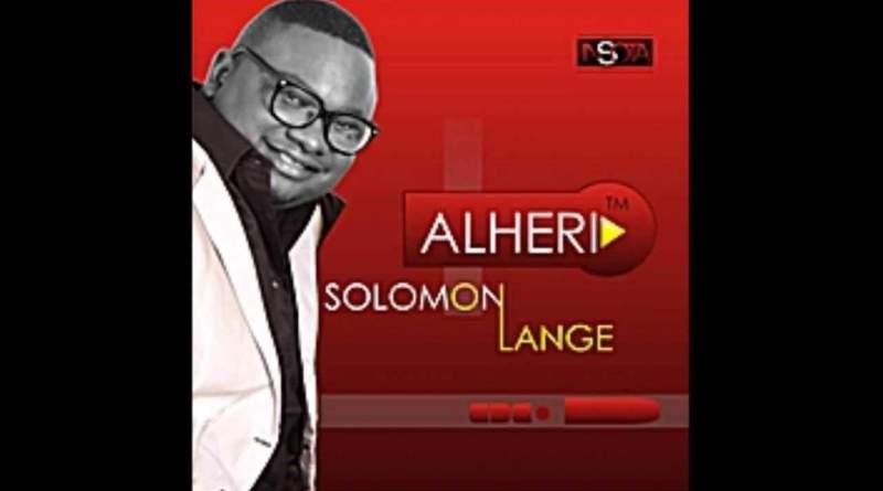 Solomon Lange Lyrics