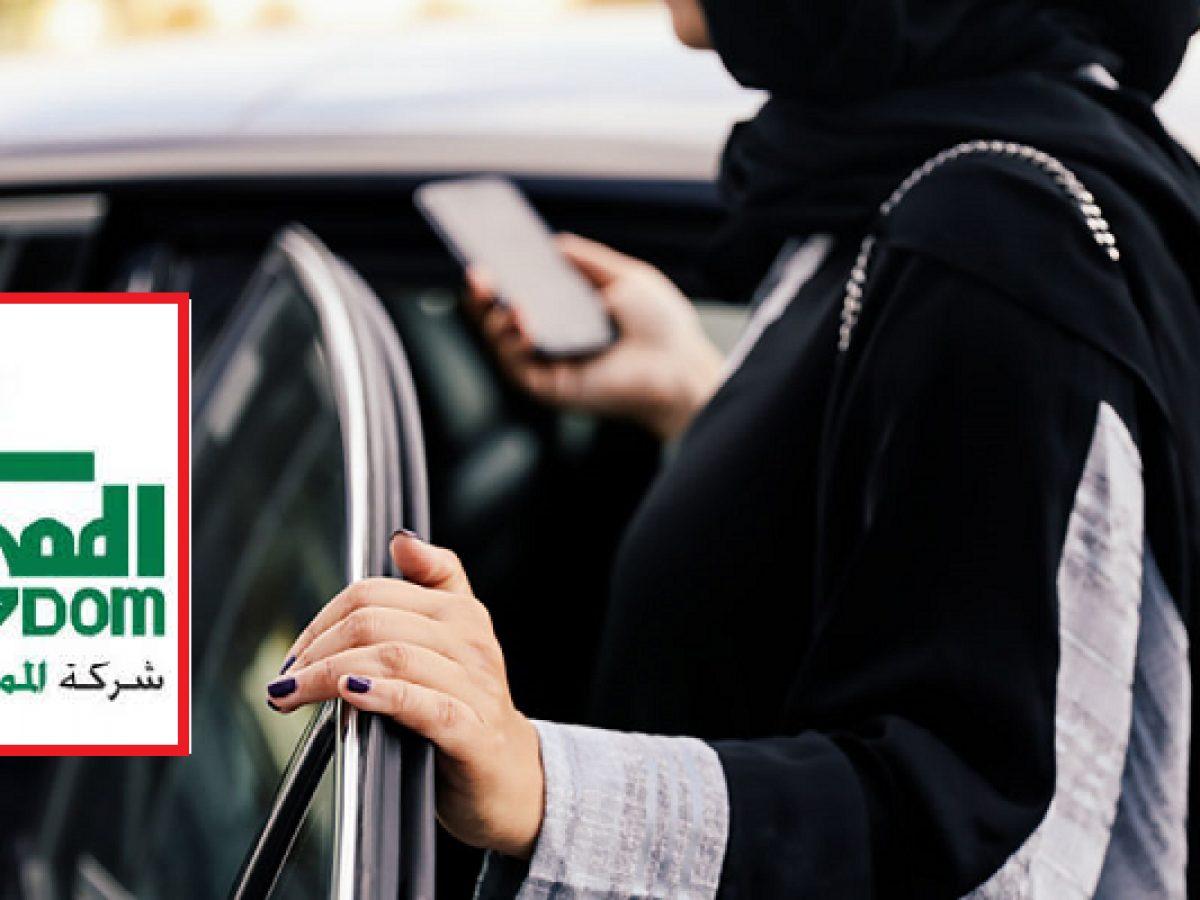شروط التقديم في كريم السعودية وطريقة التسجيل ومواصفات السيارة
