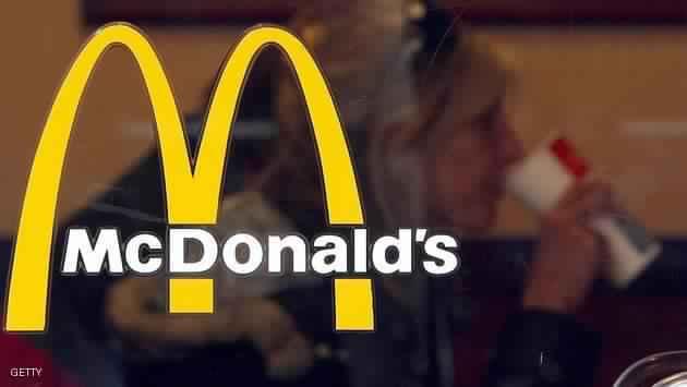 رقم ماكدونالدز الموحد في السعودية وأسعار الوجبات 1 28/12/2020 - 9:04 ص