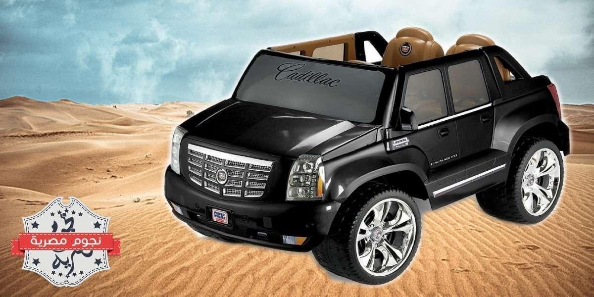 سيارة الأطفال الأجمل الآن في السعودية