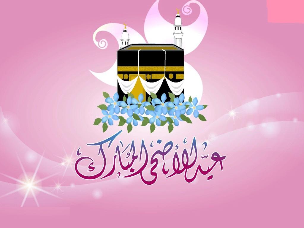 موعد عيد الأضحى 14402019 بالسعودية فلكيا وتاريخ أول أيام
