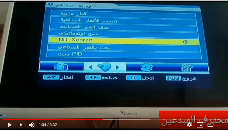 تردد قناة أبو ظبي الرياضية Hd على النايل سات وهوت بيرد