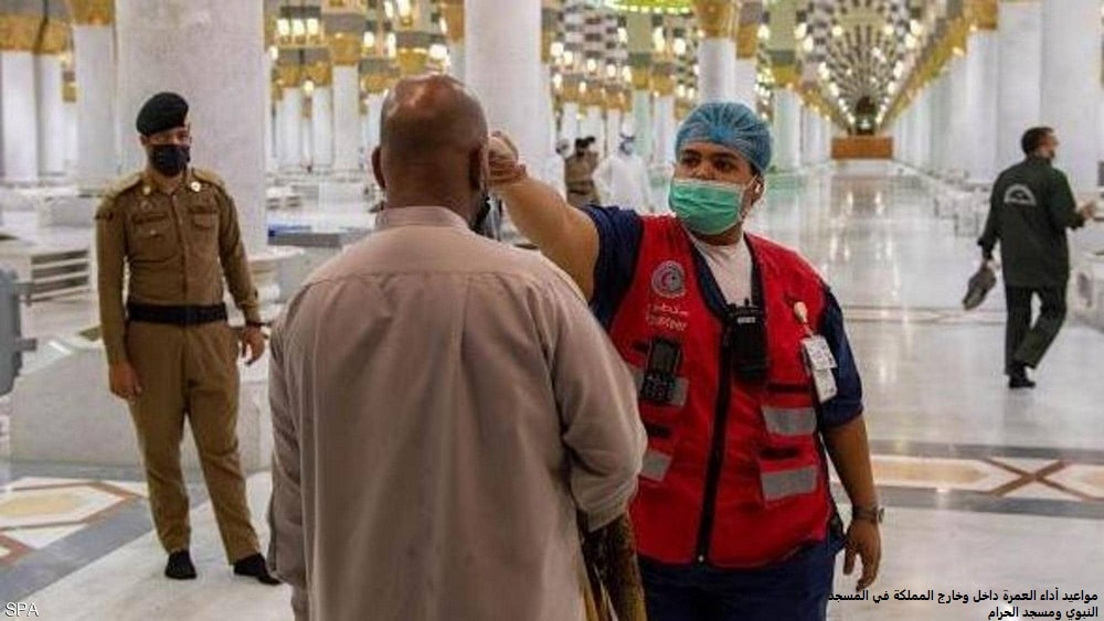 موعد أداء العمرة للمواطنين المقيمين داخل أو خارج المملكة السعودية 1 29/9/2020 - 1:53 ص