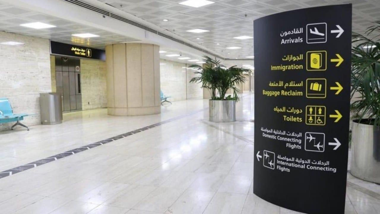 السعودية| تعليق جميع الرحلات الجوية الدولية للمسافرين مؤقتًا بسبب جائحة كورونا