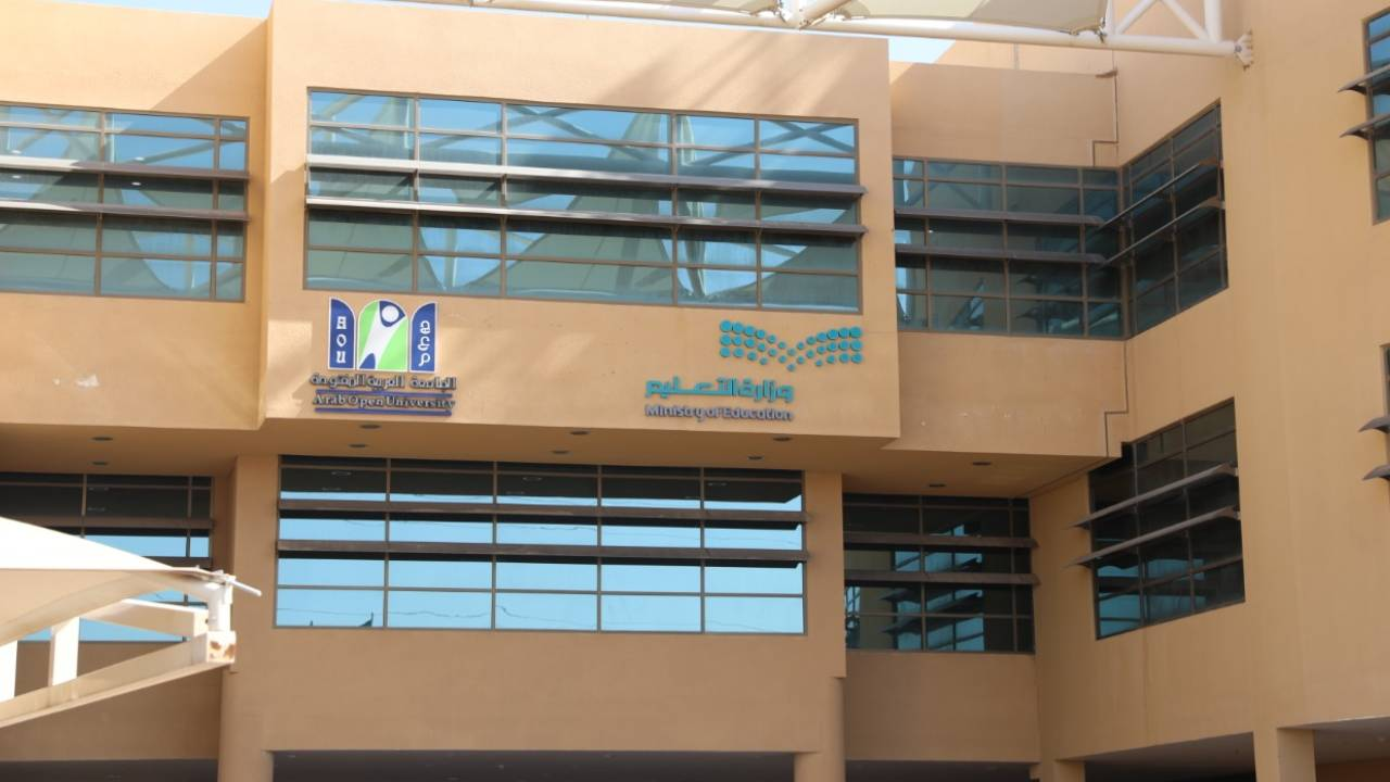 تعرّف على الرسوم الدراسية في الجامعة العربية المفتوحة 1 8/1/2021 - 10:06 ص