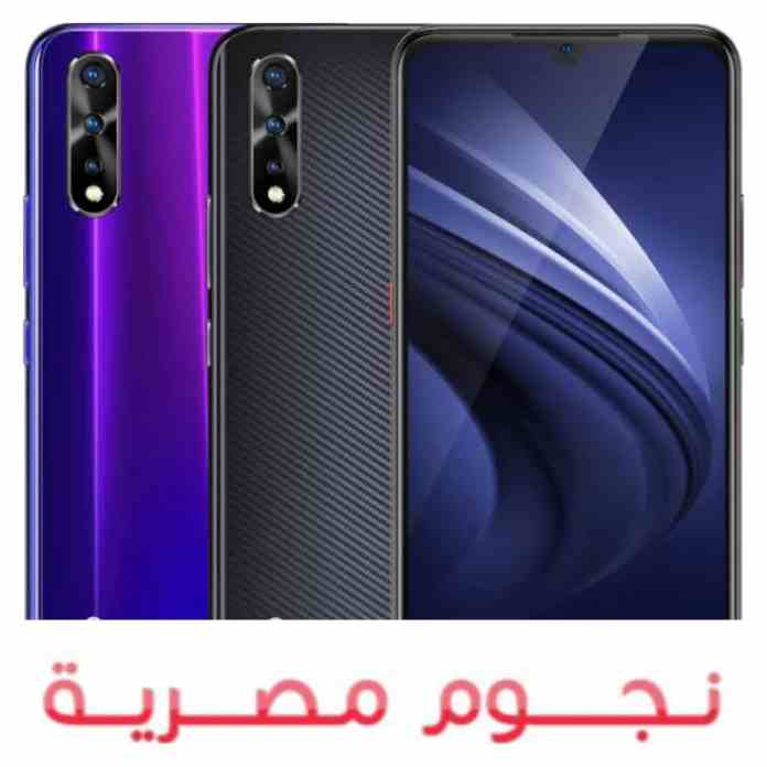 Watch the latest vivo iQOO Neo 6 phones with fantastic specifications and at a great price 3 11/10/2021 - 7:10 PM