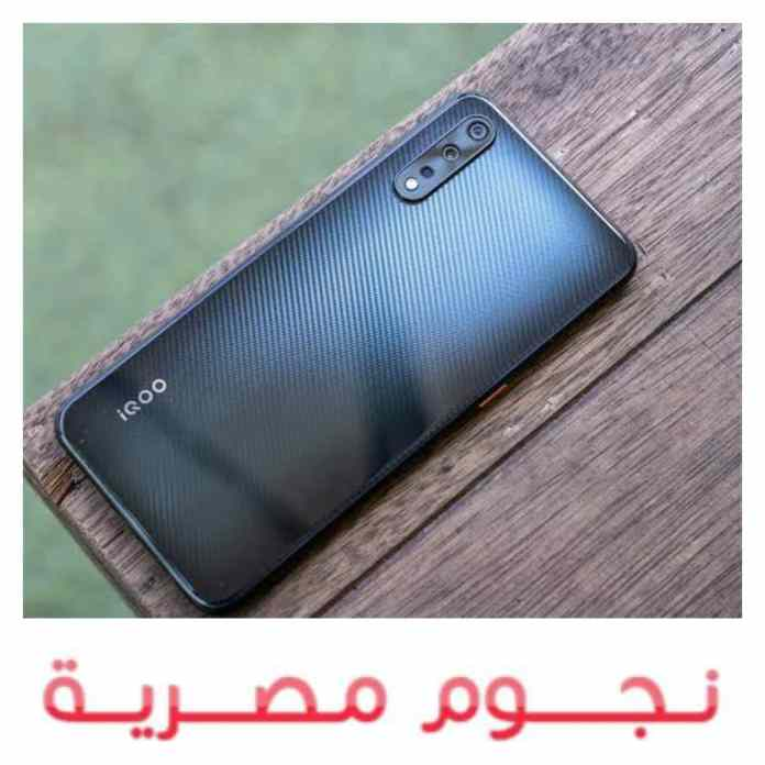 See the latest vivo iQOO Neo 6 phones, with fantastic specifications and at a great price 4 11/10/2021 - 7:10 PM