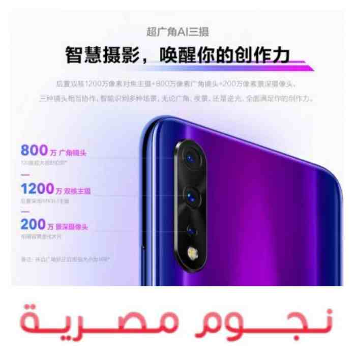See the latest vivo iQOO Neo 6 phones with fantastic specifications and at a great price 1 11/10/2021 - 7:10 PM