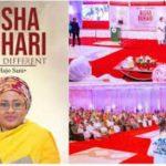 Aisha Buhari Being Different Book