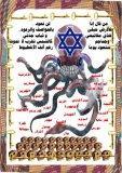 Badil_alAwda_2007_Na'imeh_el-Ahmad_1