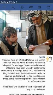 EAPPI, BDS