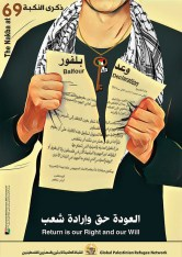 http://www.badil.org/ar/publications-ar/press-releases/85-2017/4775-pr-ar-020517-30.html