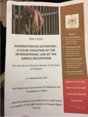 Administrative Detention- A Clear Violation of the International Law by the Israeli Occupation2