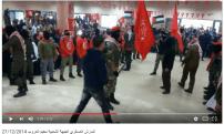 PFLP March3