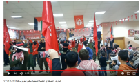 PFLP March4