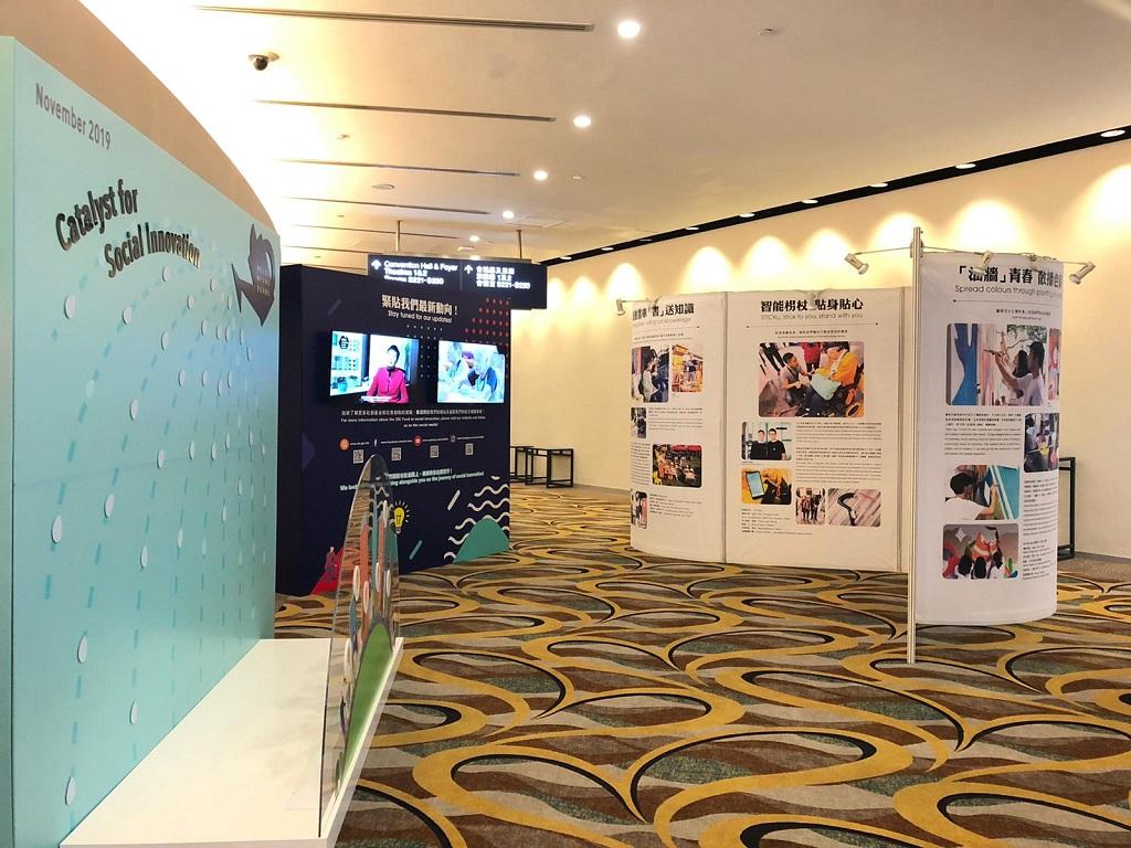 香港社企簡史 — 從社企 1.0 到 創新 4.0 的展望 - 香港非牟利組織發展中心