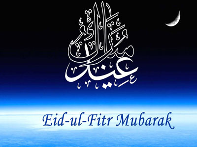 Image result for Eid-el-fitri