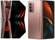 Most Expensive phones in Nigeria