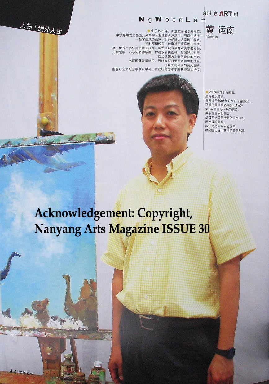 Ng Woon Lam Nanyang Arts Magazine Issue 30