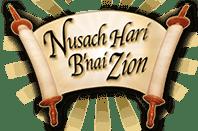 NHBZ logo web