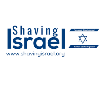 Shaving Israel Thumb