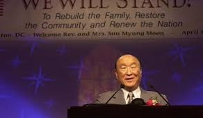 Rev. Sun Myung Moon - DC