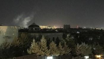 Kabul Embassy